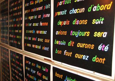 ガテニヨメソッドの色で表された単語チャート